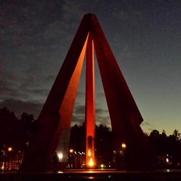 Memoriale dell'eternità