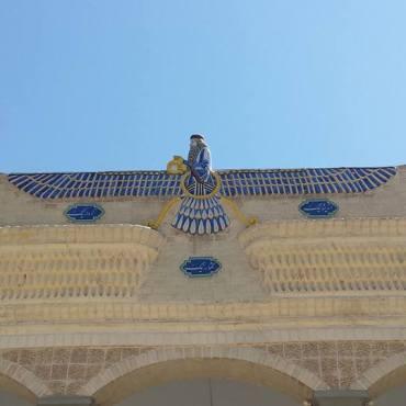 Atash Behram - Tempio del fuoco Zoroastriano