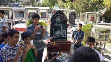 Cimitero dei martiri