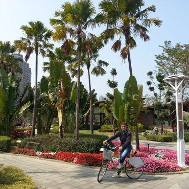Aozidi Forest Park