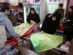 Pingxi - Negozio di lanterne di carta
