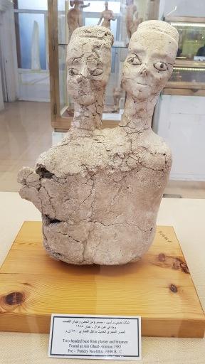 Statue di gesso del 6.500 a.C.