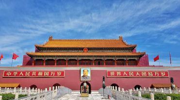 Mao - Città Proibita
