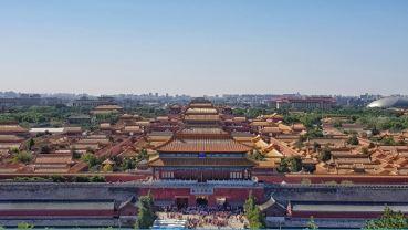 Città Proibita vista dal Parco Jingshan