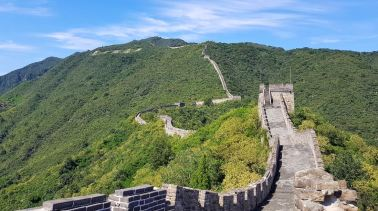 Grande Muraglia