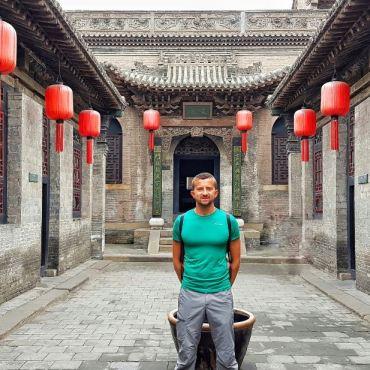 Qiao - Lanterne rosse