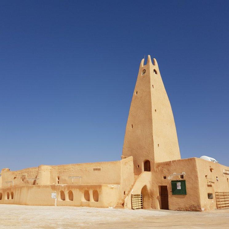 Moschea di Bounoura
