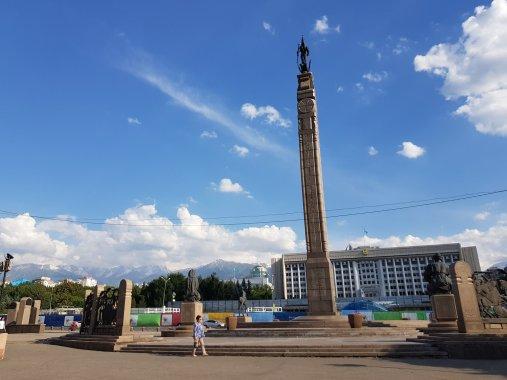 Monumento all'Indipendenza