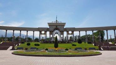 Parco del Primo Presidente