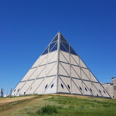 Palazzo della Pace e Riconciliazione