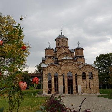Monastero di Gracanica